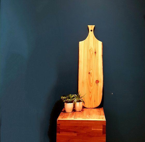 Plank 75 cm